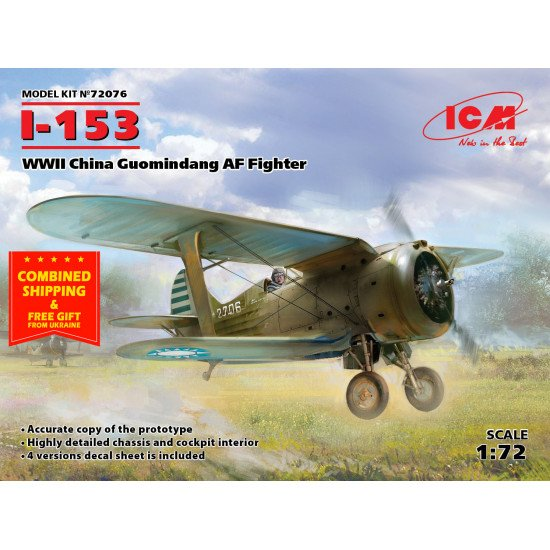 ICM 72076 - I-153, WWII China Guomindang AF Fighter World War II 1/72 scale kit