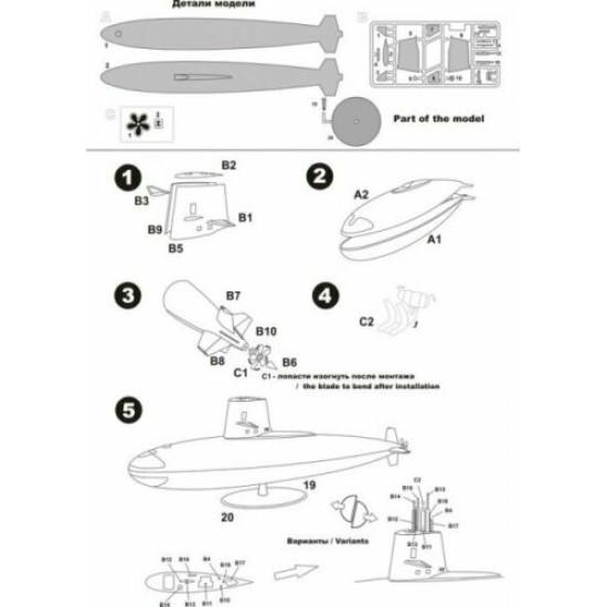 "Micro Mir 350-008 - 1/350 ""Skipjack"" klass 219 mm US Nuclear-powered Submarine"