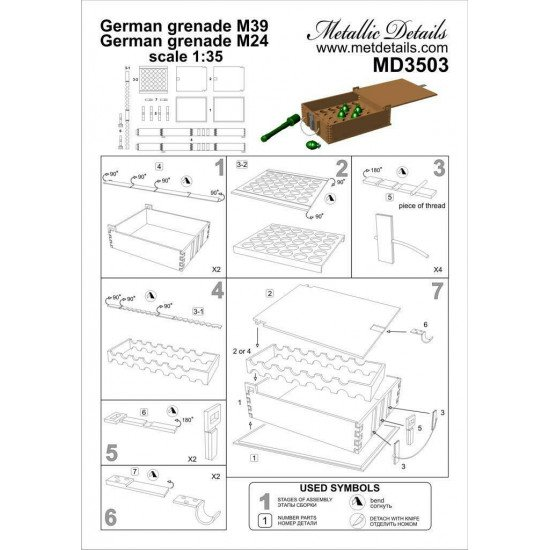 German grenades M39 and M24 1/35 Metallic Details MD3503