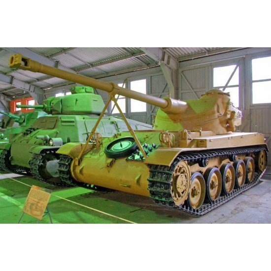 AMX-13/75 French light tank 1/72 ACE 72445 Plastic model