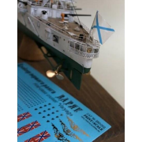 "Print Scale 350-002 - 1/350 First-class cruiser ""Varyag"" wet decal for aircraft"