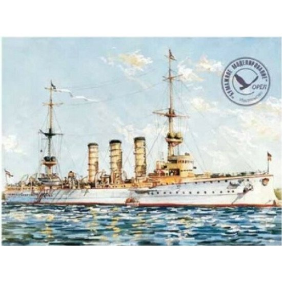 "Wooden veneer decks for Orel 275/3 Armored cruiser ""Emden"" 1/200 Navy, Germany, 1909"