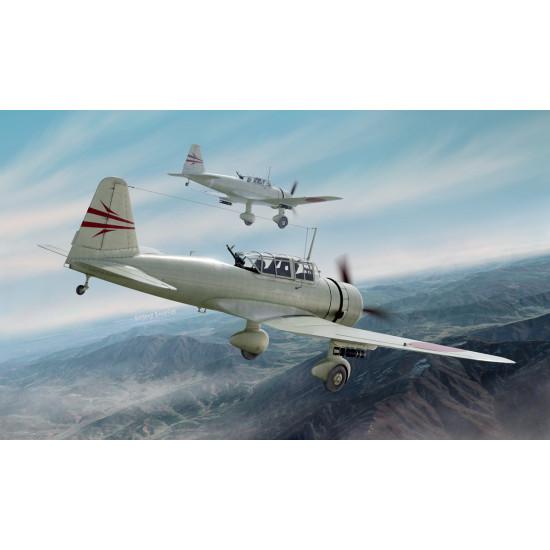 Clear Prop - Ki-51 Sonia CP72011 1/72 scale model kit, Length 128 mm