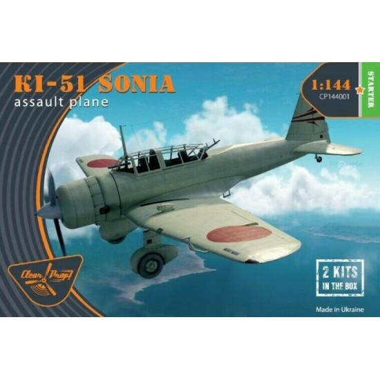 Clear Prop CP144001 - 1/144, Ki-51 Sonia (2 in box) scale model kit, Length 65 mm