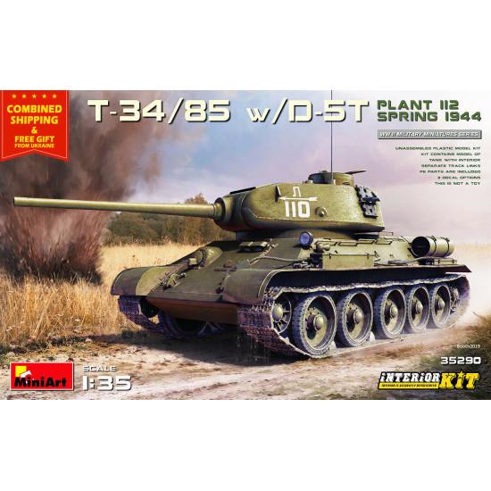 Miniart 35290 - 1/35 - T-34/85 w/D-5T. PLANT 112. SPRING 1944. Interior kit