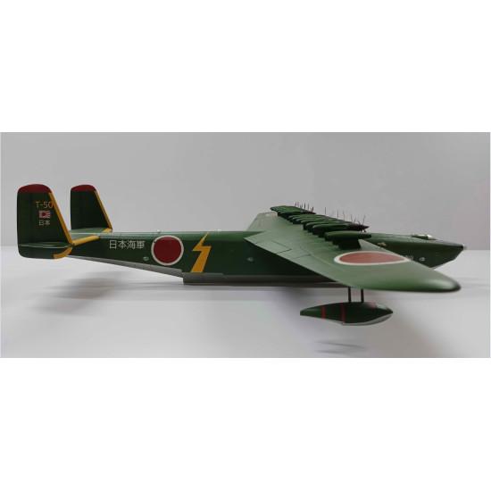 Mikro Mir 350-040 - 1/350 - Kawanishi KX-03 Japan flying boat project 466mm