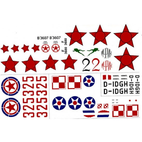 BSmodelle 72018 - 1/72 Henkel 100V8, Spad XIII decal for aircraft model scale