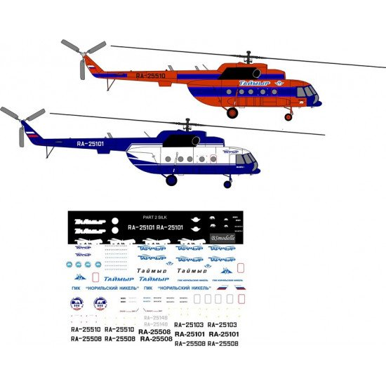BSmodelle 72023 - 1/72 Mil Mi-8 Russian Polar aviation decal for model aircraft