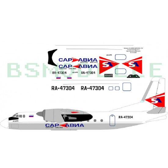 BSmodelle 72030 - 1/72 Antonov An-24RV Saratov airlines decal for aircraft model