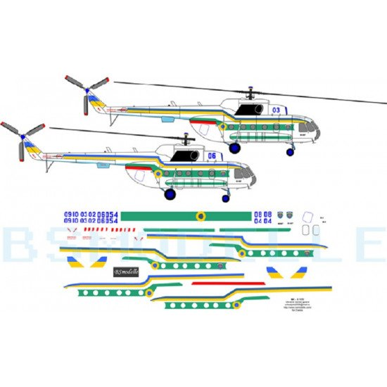 BSmodelle 72033 - 1/72 Mil Mi-8(9) Ukraine border guard decal for aircraft model