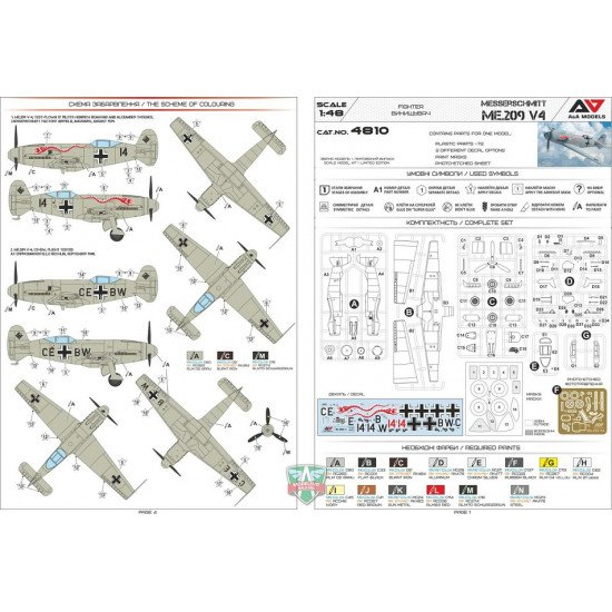 A&A Models 4810 - 1/48 Me.209 V4 high-speed experimental prototype aircraft