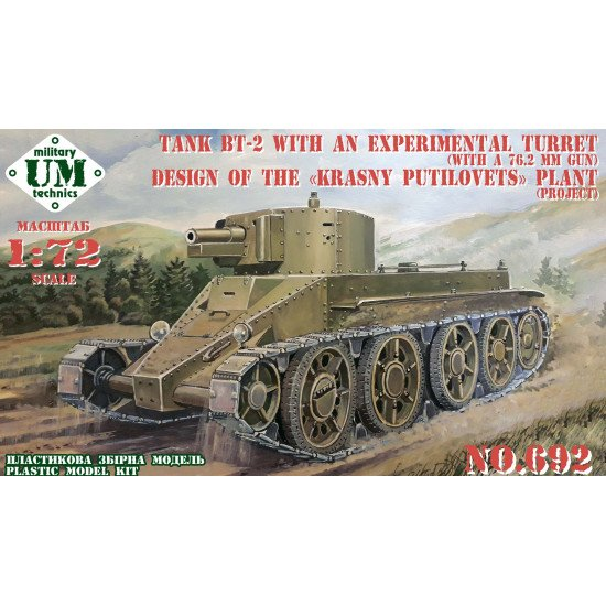 Unimodel 692 - 1/72 Tank BT-2 with an turret (with a 76.2 gun) Krasny Putilovets