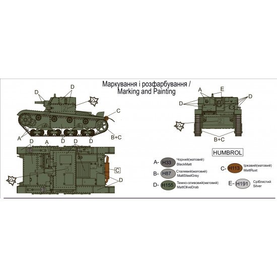 Unimodel 689 - 1/72 Artillery self-propelled mount A-T1 (T-26 chassis) (tracks)
