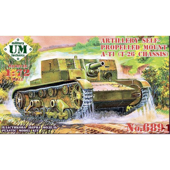 Unimodel 689-1 1/72 Artillery self-propelled mount A-T1 (T-26 chassis) (tracks)