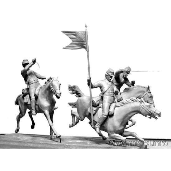 8th Pennsylvania Cavalry Regiment  1/35 Master Box 3550