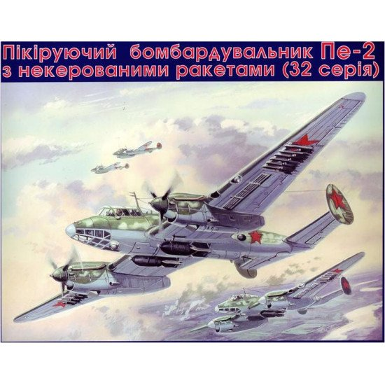Russian Pe-2 Soviet dive bomber with unguided rockets (serie 32) WWII 1/72 UM 102