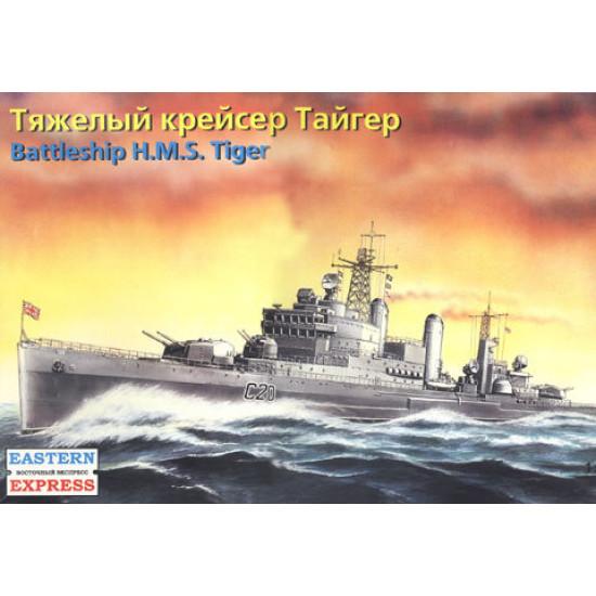 HMS Tiger battleship 1/400 Eastern Express 40005