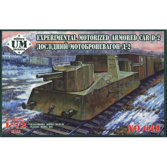 Experimental motorized armored car D-2 1/72 UMT 649