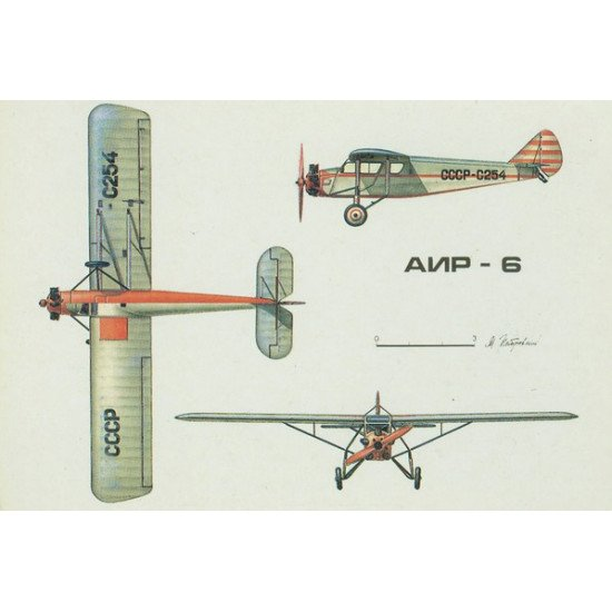AIR-6 light civil aircraft 1/72 AMODEL AMO72306