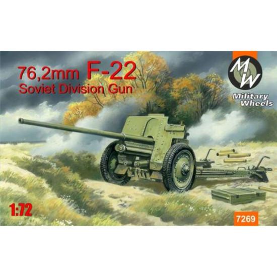 F-22 Soviet 76,2mm division gun 1/72 MILITARY WHEELS 7269