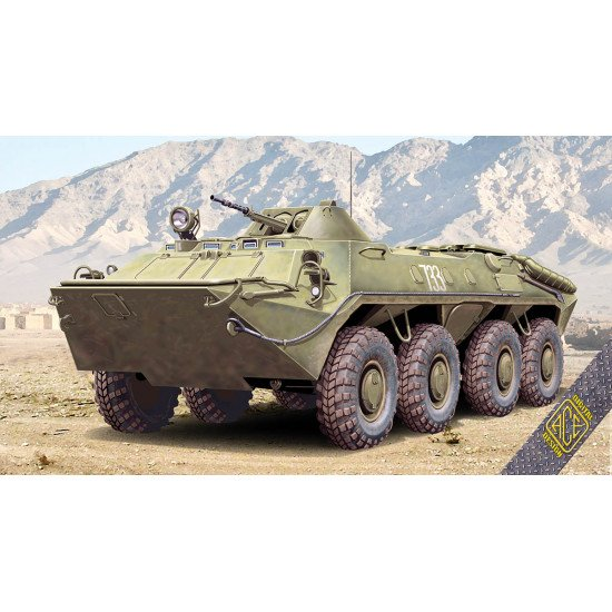 BTR-70 Soviet armored personnel carrier, early prod. 1/72 ACE MODELS 72164
