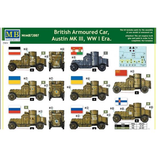 British Armoured Car, Austin, MK III, WW I Era 1/72 MASTER BOX 72007