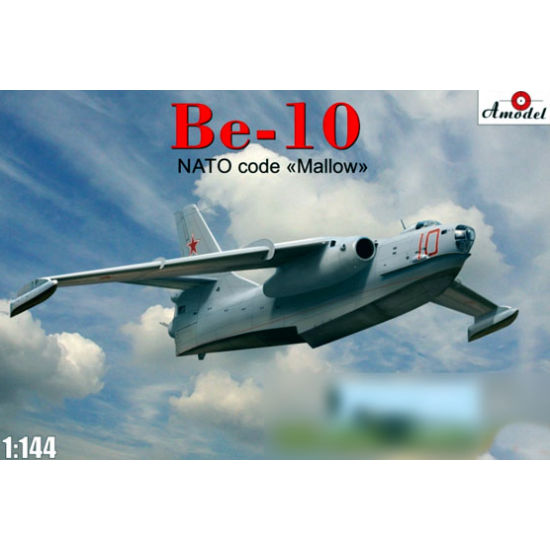 BERIEV BE-10 AMPHIBIOUS BOMBER 1/144 AMODEL 1452
