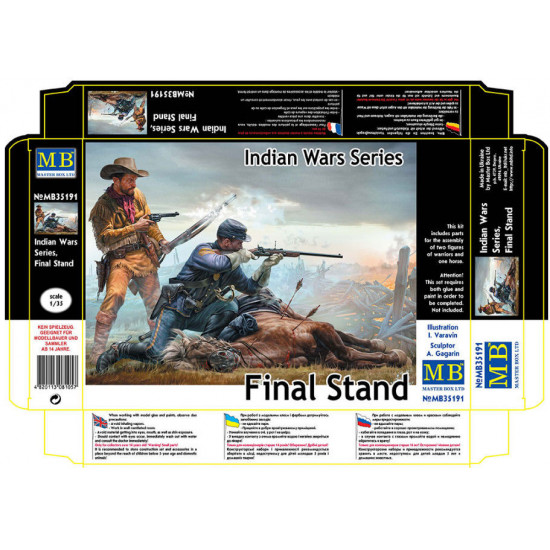 INDIAN WARS SERIAS, FINAL STAND TWO FIGURES AND ONE HORSE 1/35 MASTER BOX 35191
