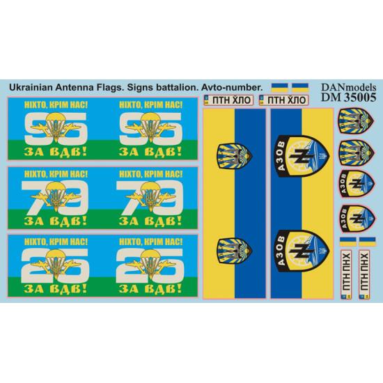 ATO(ANTI-TERRORISTIC OPERATION) EAST UKRAINE 2014 PART IV 1/35 DAN MODELS 35005