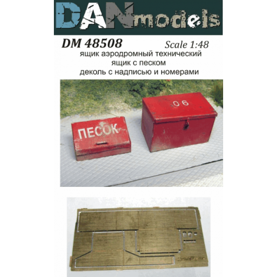 AIRFIELD TECHNICAL DRAWER, A BOX OF SAND AND DECALS 1/48 DAN MODELS 48508