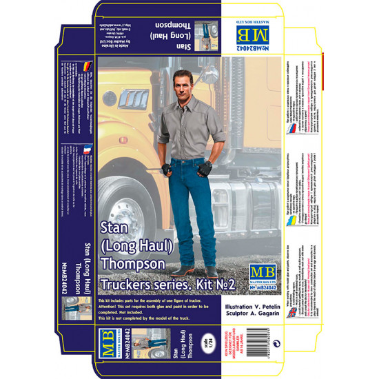 STAN (LONG HAUL) THOMPSON - TRUCKERS SERIES PLASTIC MODEL KIT 1/24 MASTER BOX 24042