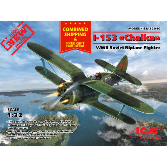"SOVIET FIGHTER POLIKARPOV I-153 ""THE SEAGULL"" ICM 32010 PLASTIC MODEL KIT 1/32"