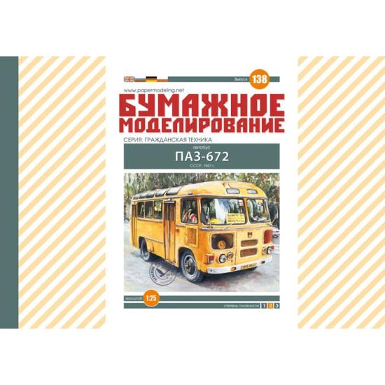 PAPER MODEL KIT CIVILIAN CARS , BUS PAZ-672 1/25 OREL 138