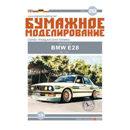 PAPER MODEL KIT CIVIL GERMANY CAR BMW E28 «ALPINA» OREL 253
